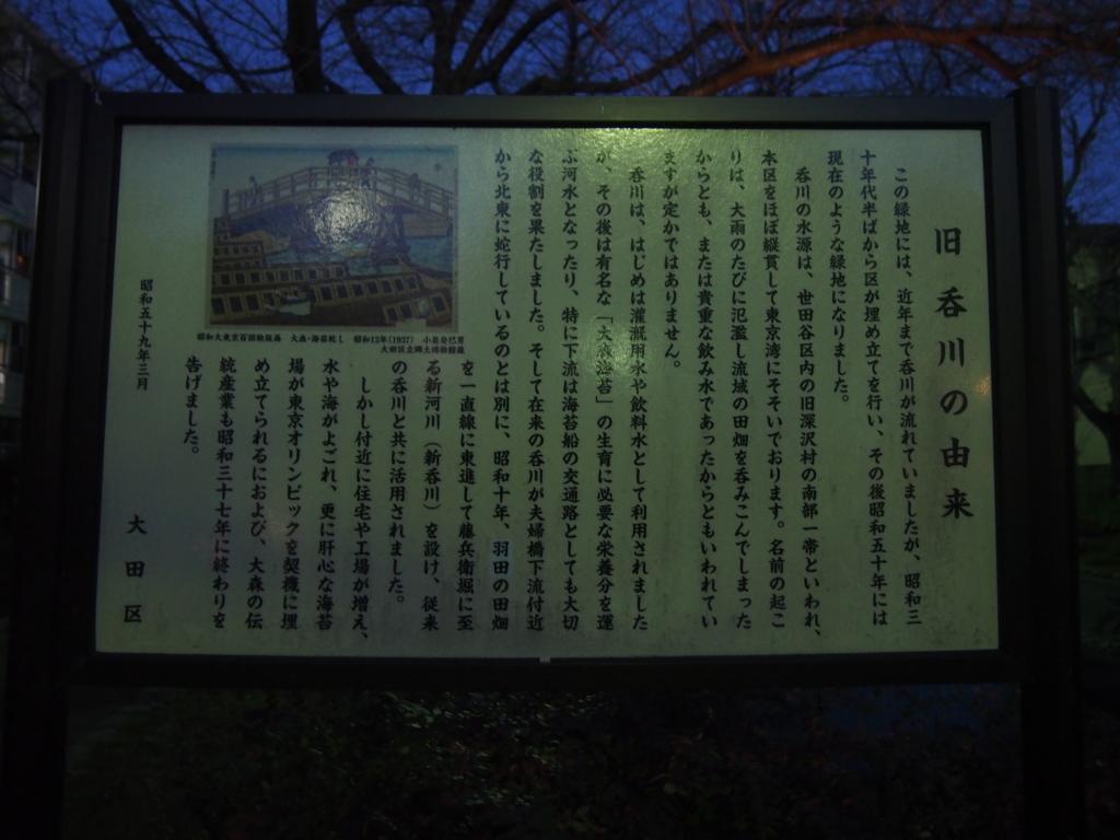 f:id:chizuchizuko:20180103130401j:plain