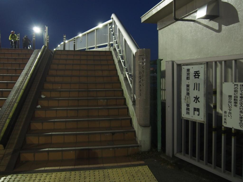 f:id:chizuchizuko:20180103130723j:plain