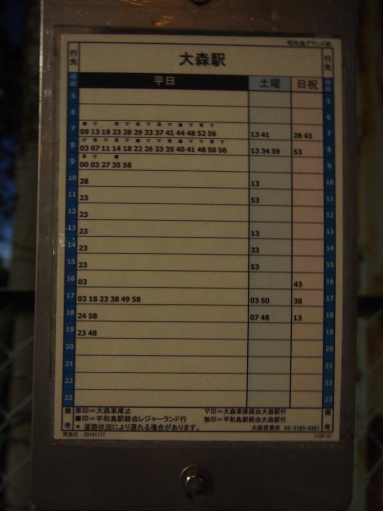 f:id:chizuchizuko:20180103130939j:plain