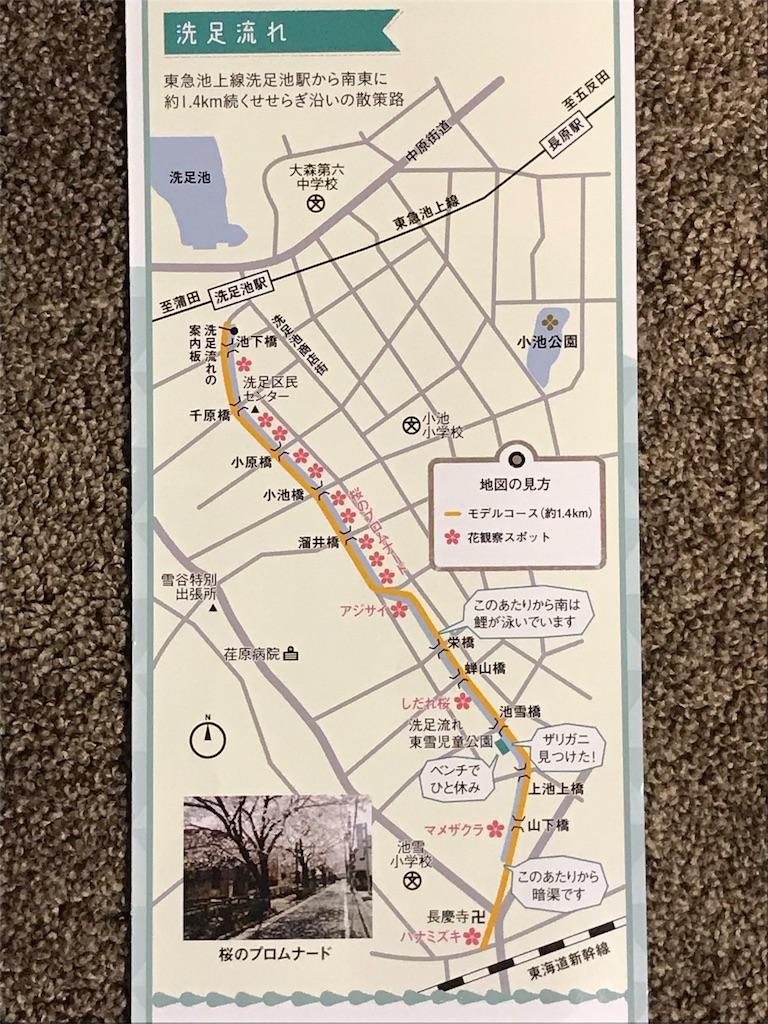 f:id:chizuchizuko:20180104170558j:image