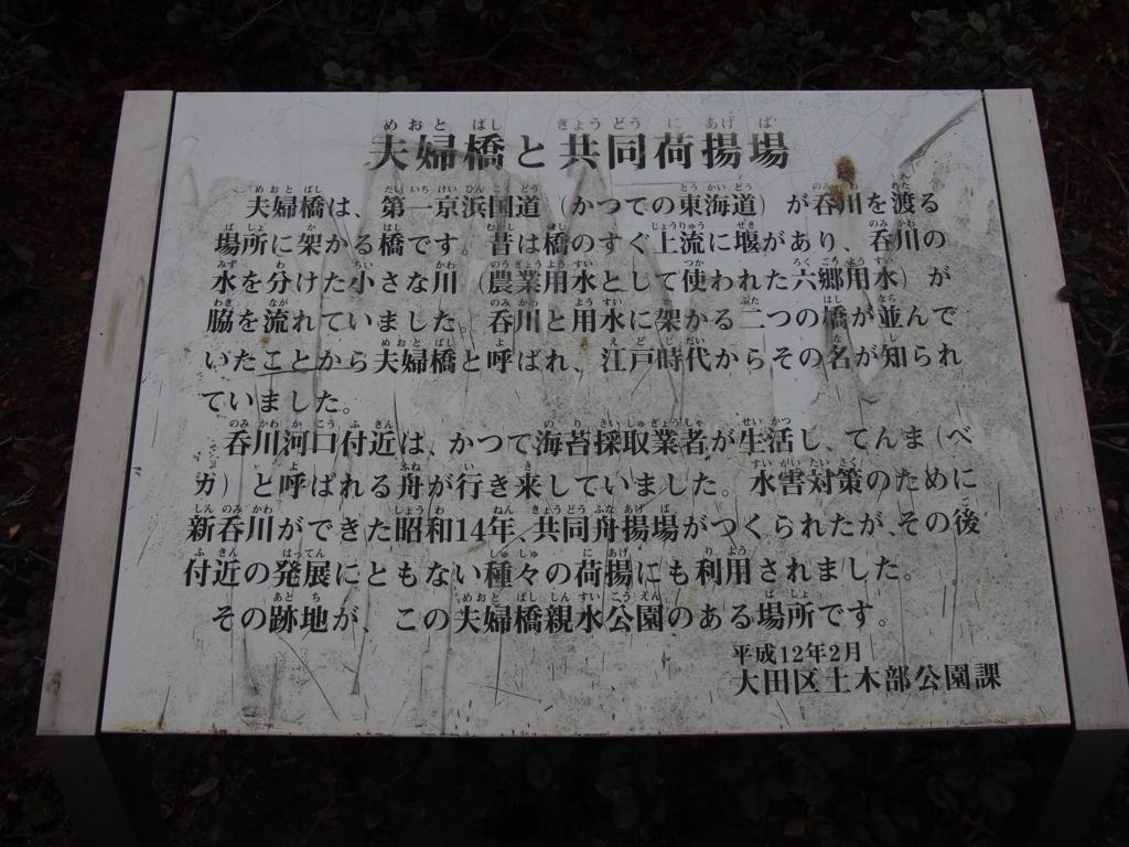 f:id:chizuchizuko:20180114192747j:plain
