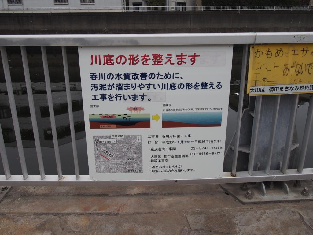 f:id:chizuchizuko:20180114192900j:plain