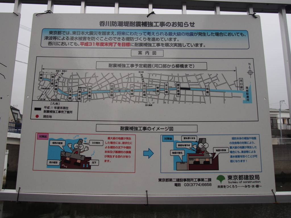 f:id:chizuchizuko:20180114193102j:plain