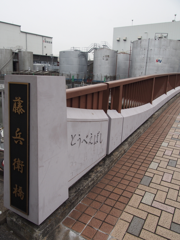 f:id:chizuchizuko:20180114214509j:plain