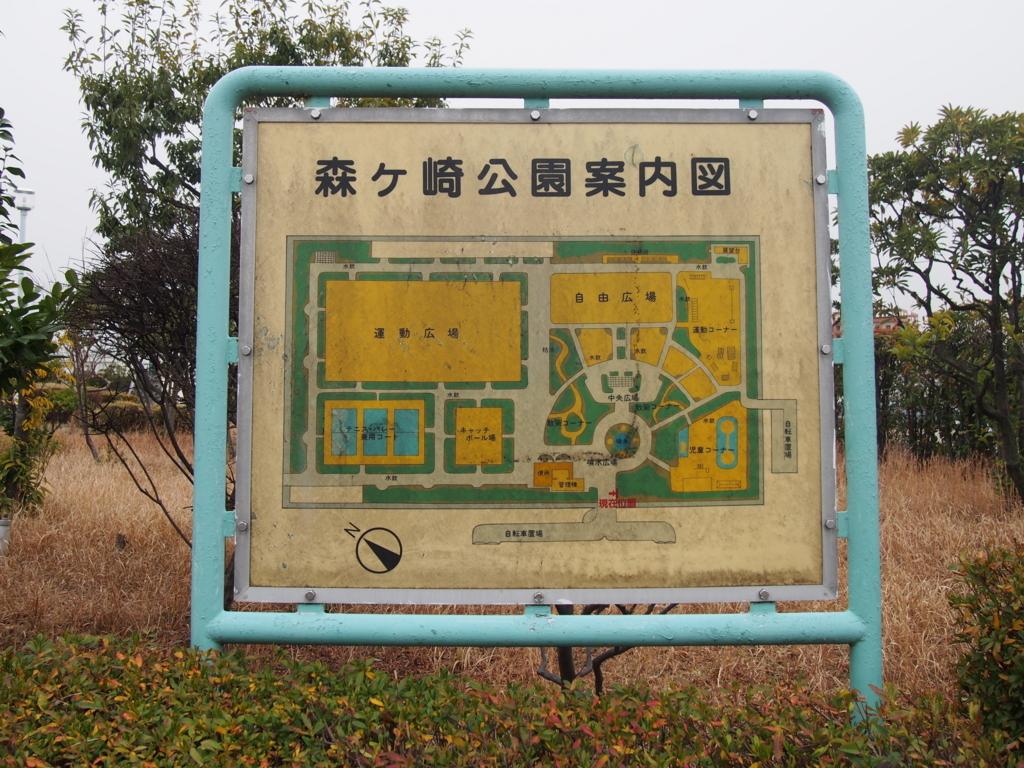 f:id:chizuchizuko:20180114220315j:plain