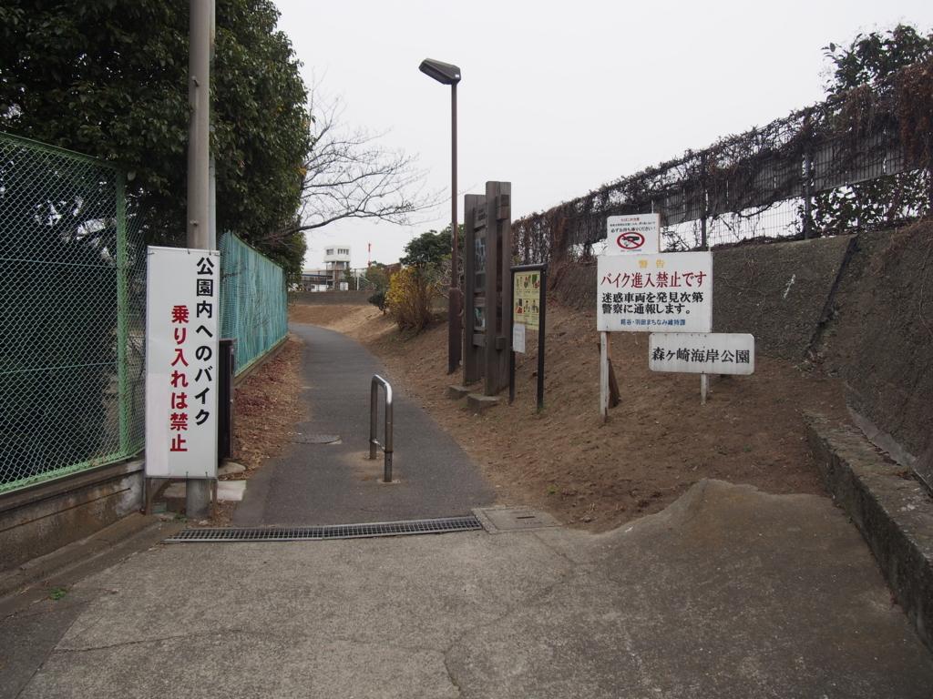 f:id:chizuchizuko:20180114221831j:plain