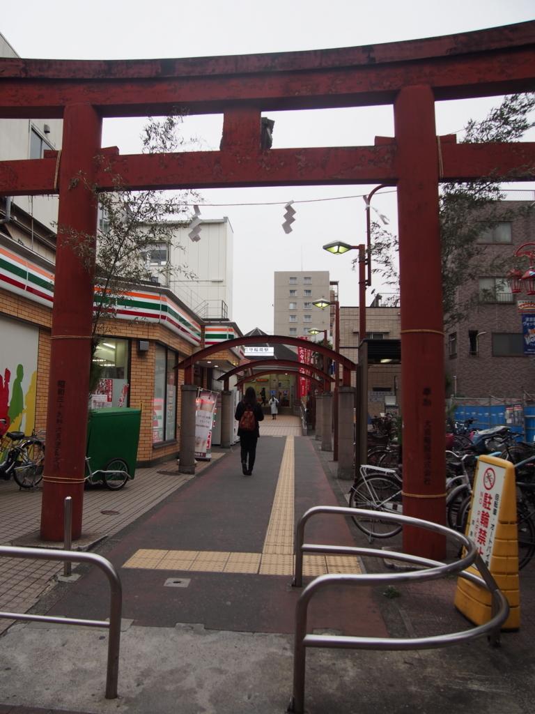f:id:chizuchizuko:20180114223010j:plain