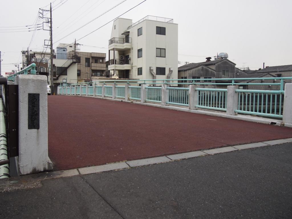 f:id:chizuchizuko:20180115003522j:plain