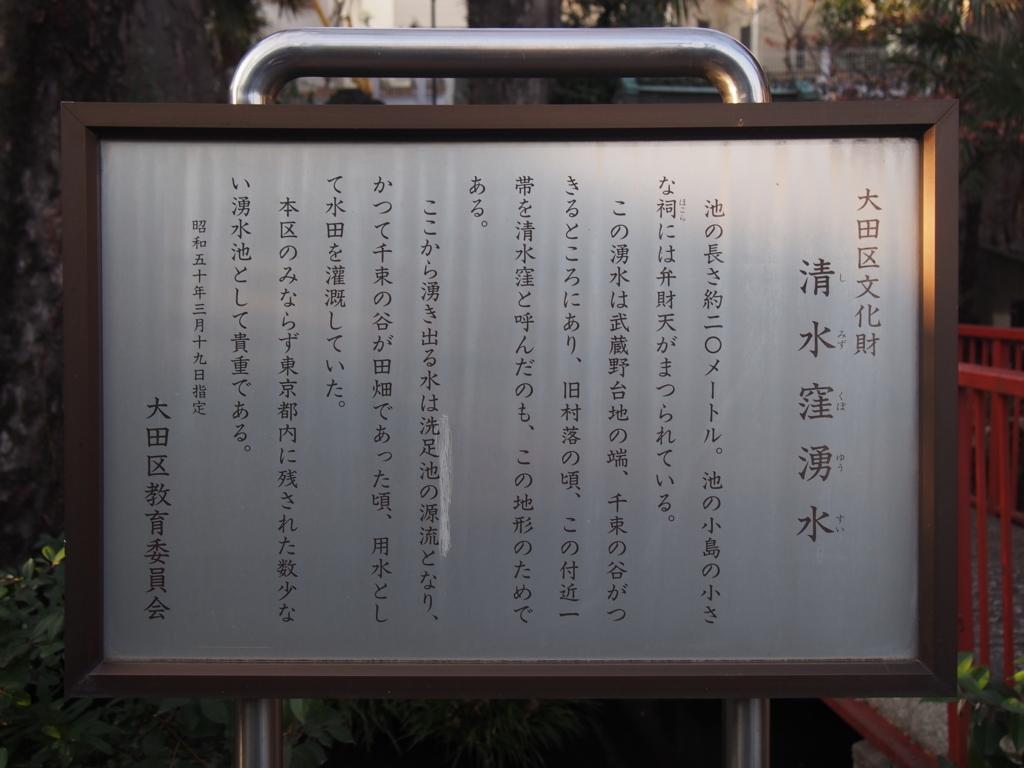 f:id:chizuchizuko:20180123214946j:plain