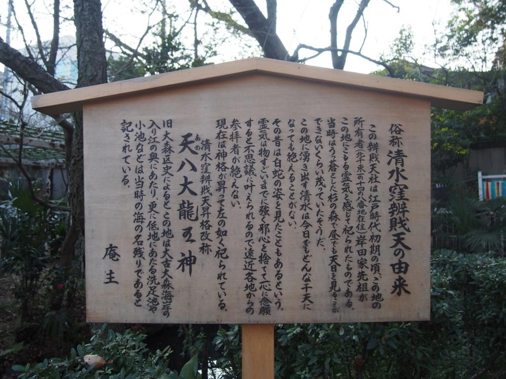 f:id:chizuchizuko:20180123215028j:plain