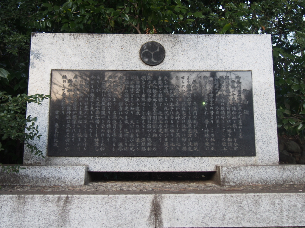 f:id:chizuchizuko:20180123221154j:plain