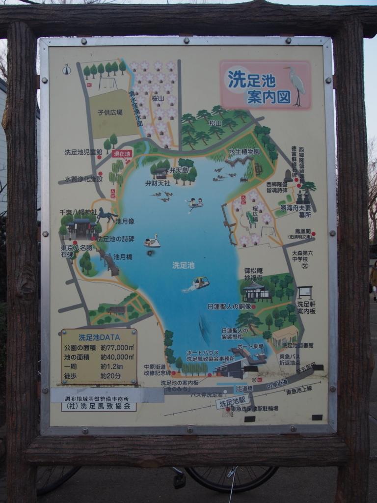 f:id:chizuchizuko:20180123221250j:plain