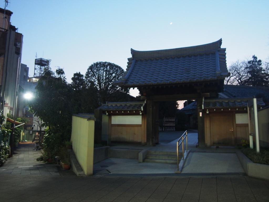 f:id:chizuchizuko:20180123225815j:plain