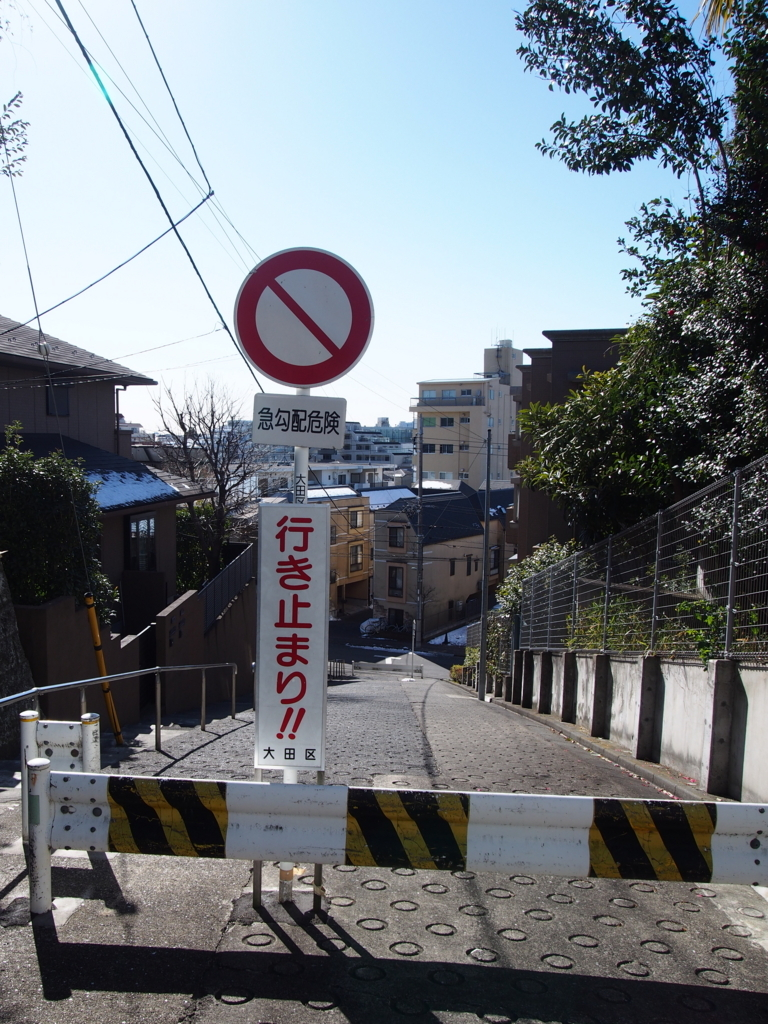 f:id:chizuchizuko:20180126222934j:plain