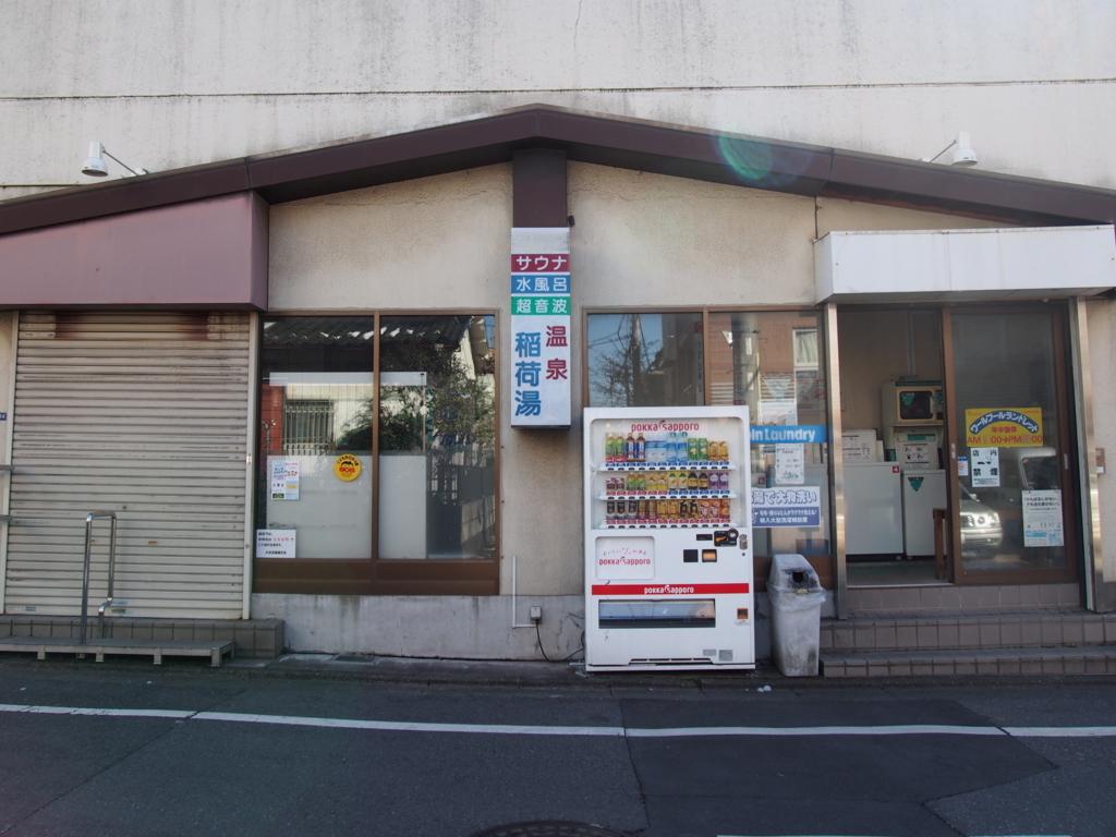 f:id:chizuchizuko:20180126230043j:plain