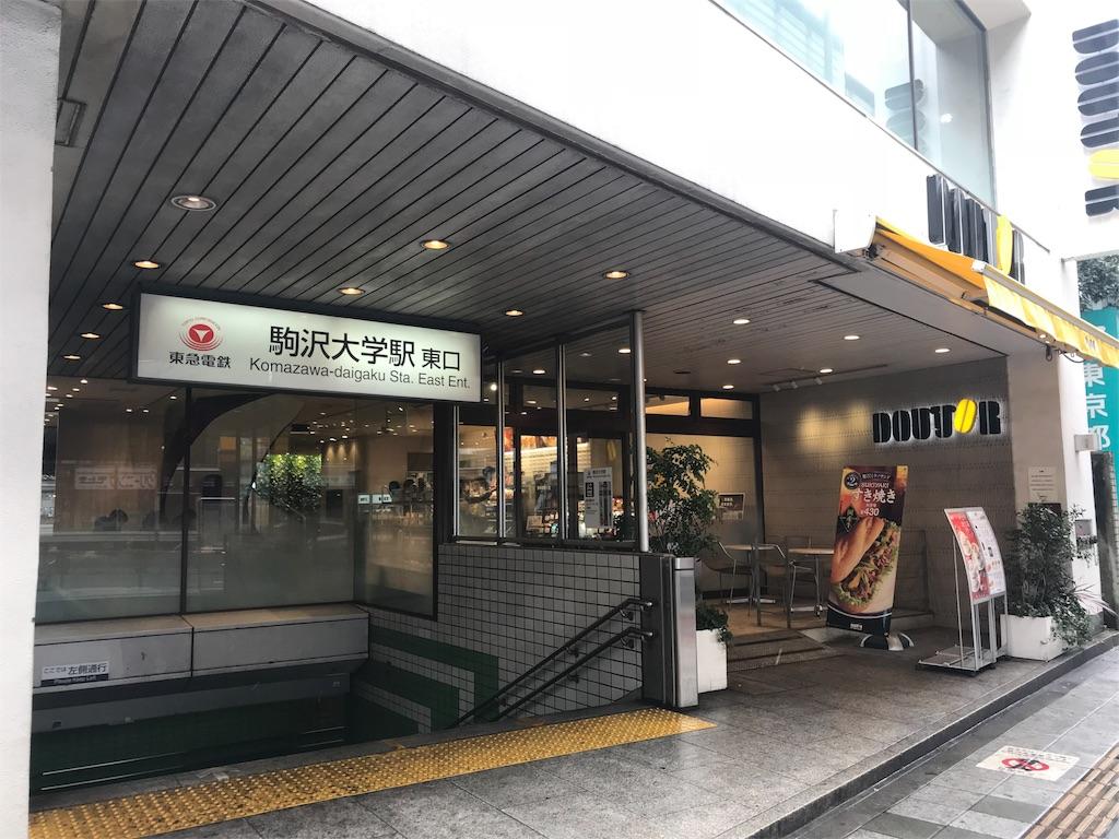 f:id:chizuchizuko:20180202134928j:image