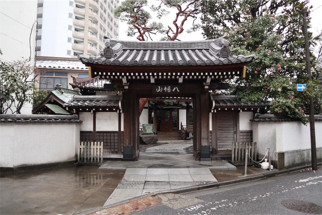 f:id:chizuchizuko:20180202134951j:image