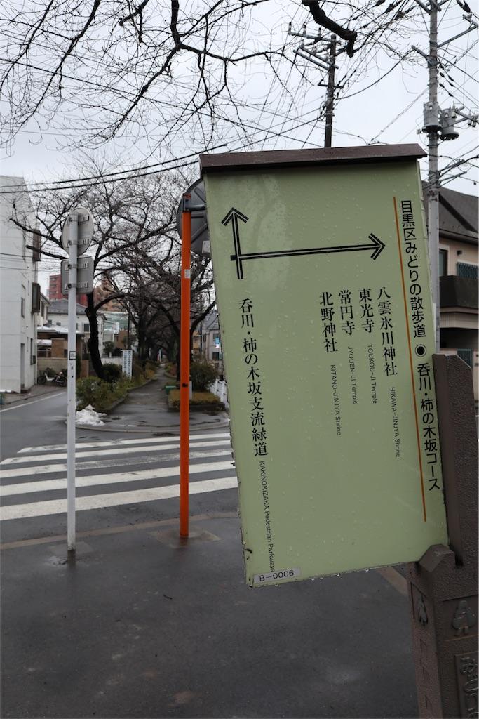 f:id:chizuchizuko:20180202135745j:image