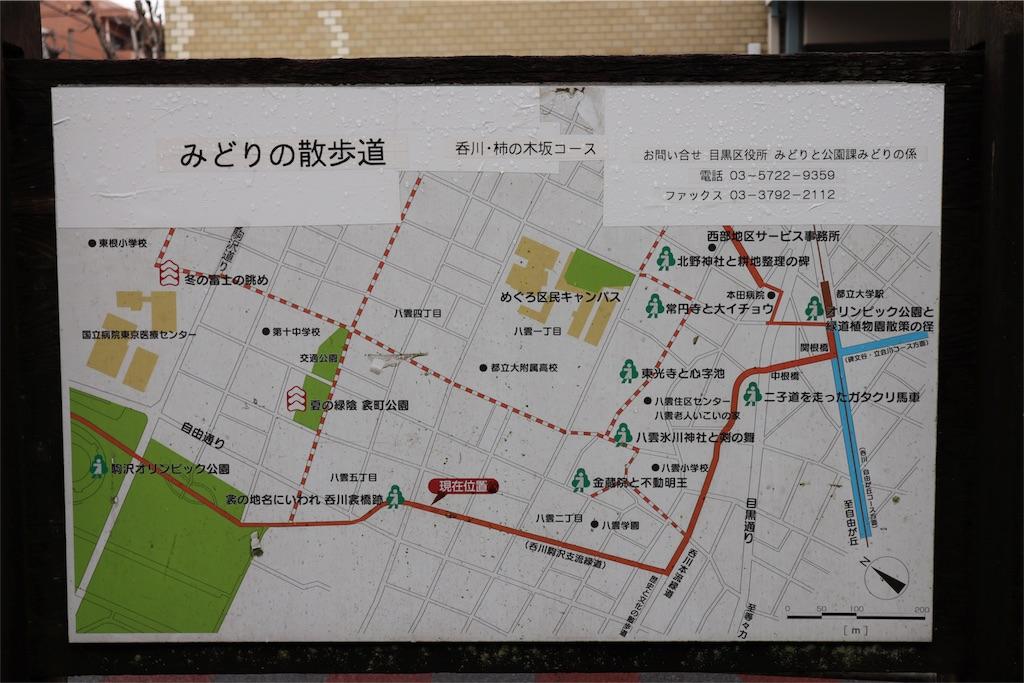 f:id:chizuchizuko:20180202211742j:image
