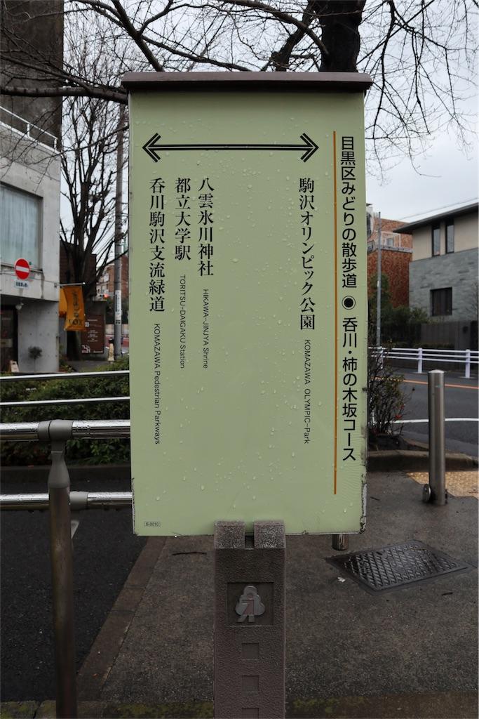 f:id:chizuchizuko:20180202211834j:image