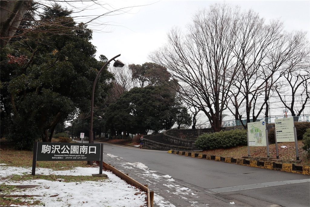 f:id:chizuchizuko:20180202211959j:image