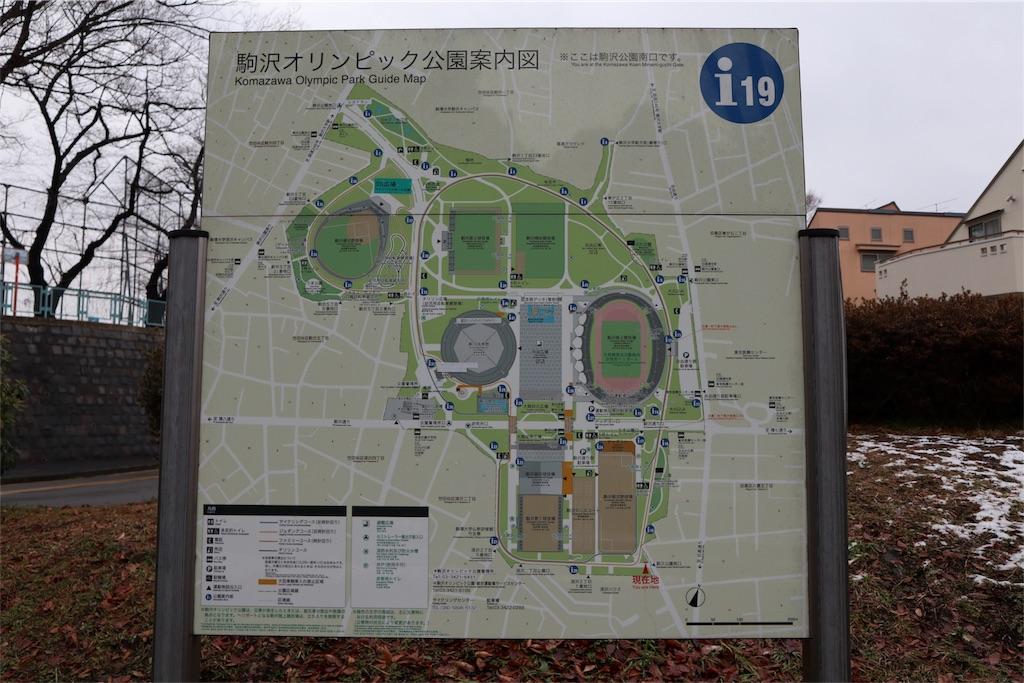 f:id:chizuchizuko:20180202212007j:image