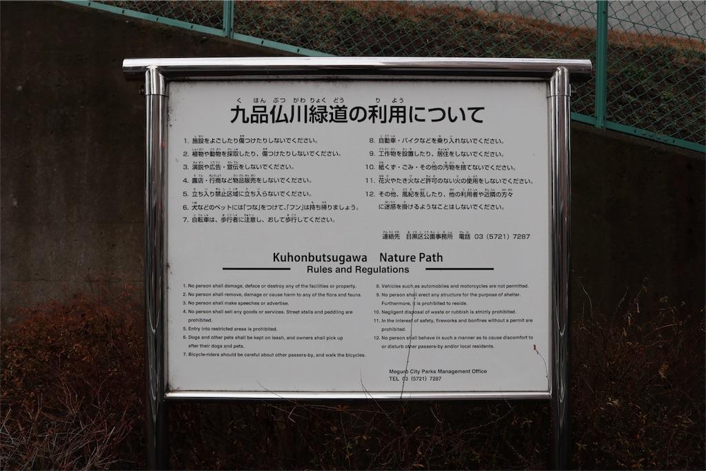 f:id:chizuchizuko:20180202213352j:plain