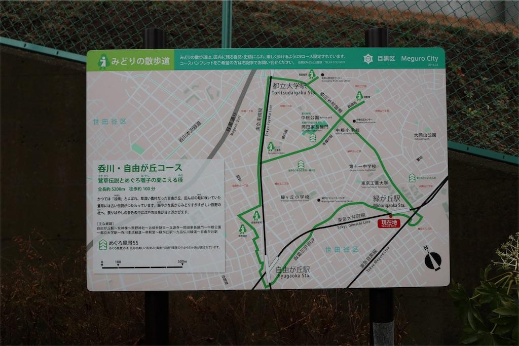 f:id:chizuchizuko:20180202213356j:plain