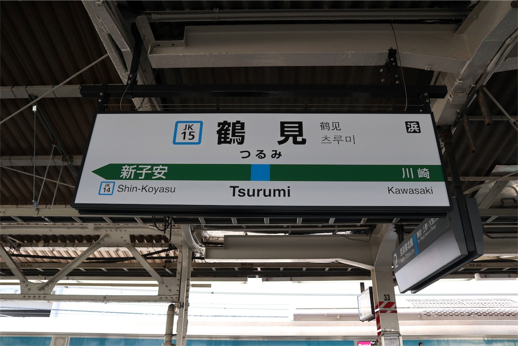 f:id:chizuchizuko:20180212182947j:image