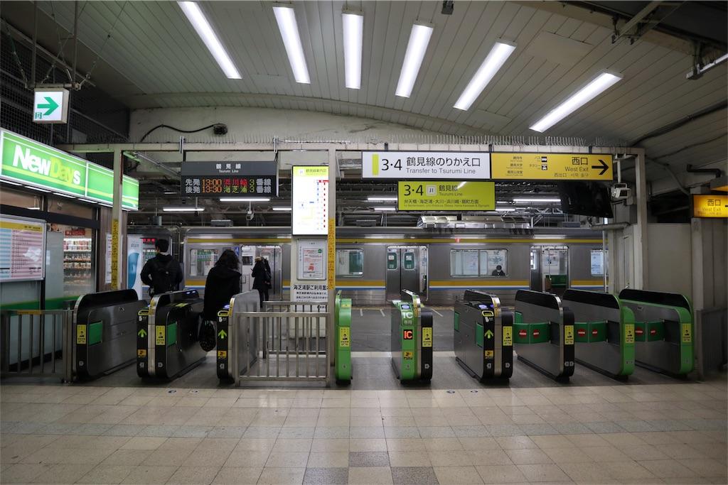 f:id:chizuchizuko:20180212182954j:image