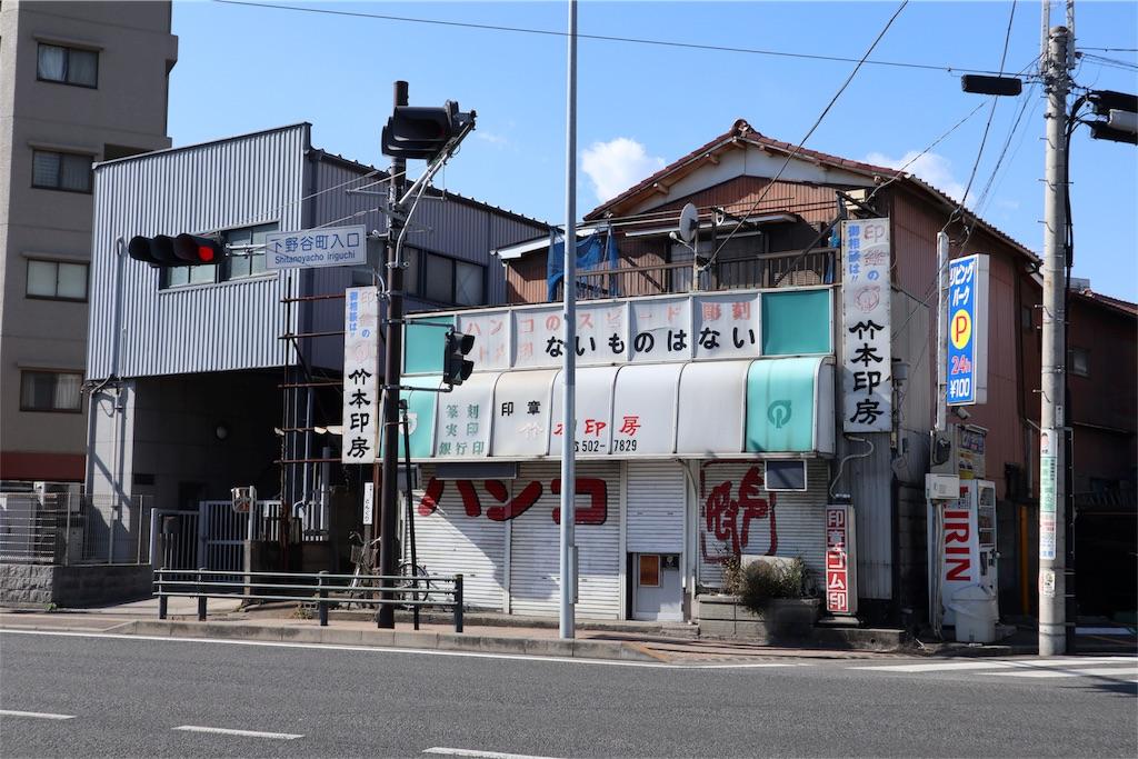 f:id:chizuchizuko:20180212183010j:image