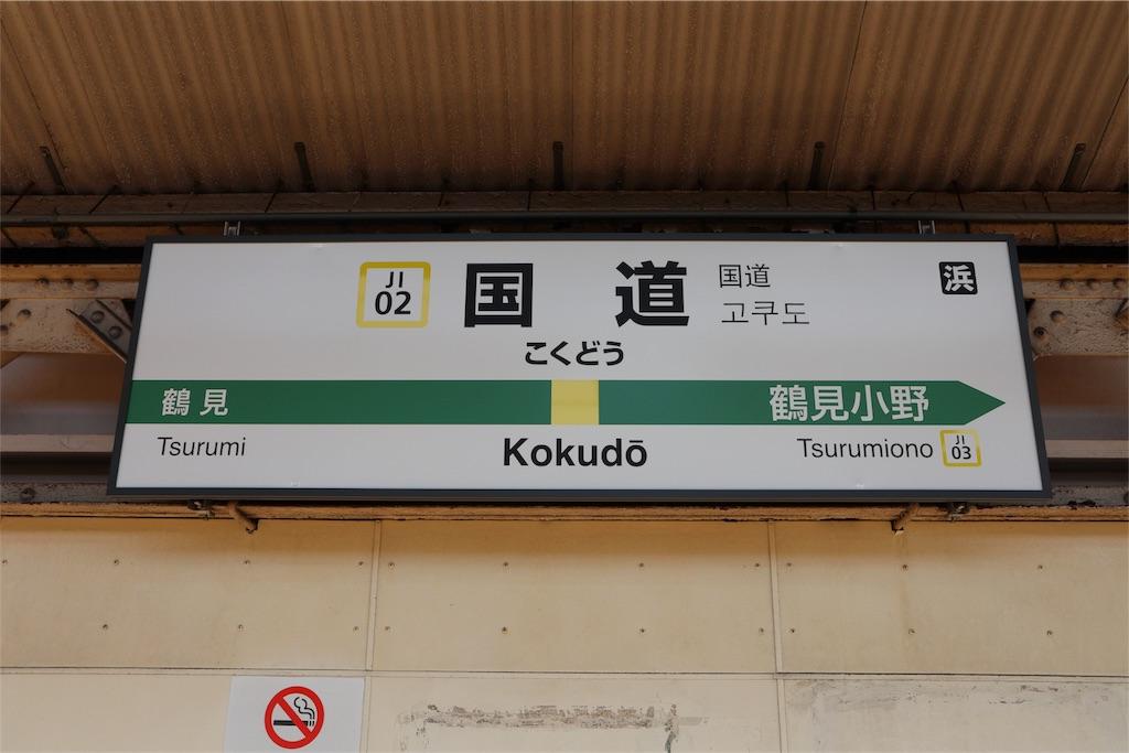 f:id:chizuchizuko:20180212183226j:image