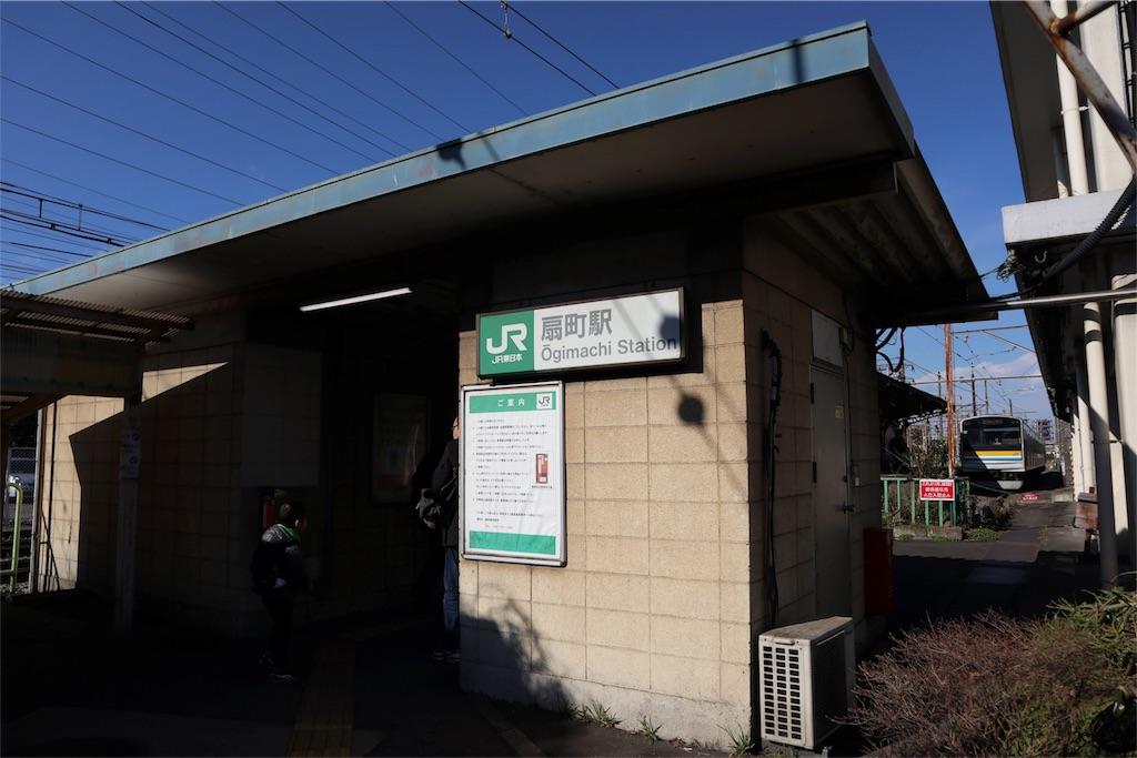 f:id:chizuchizuko:20180213085536j:image