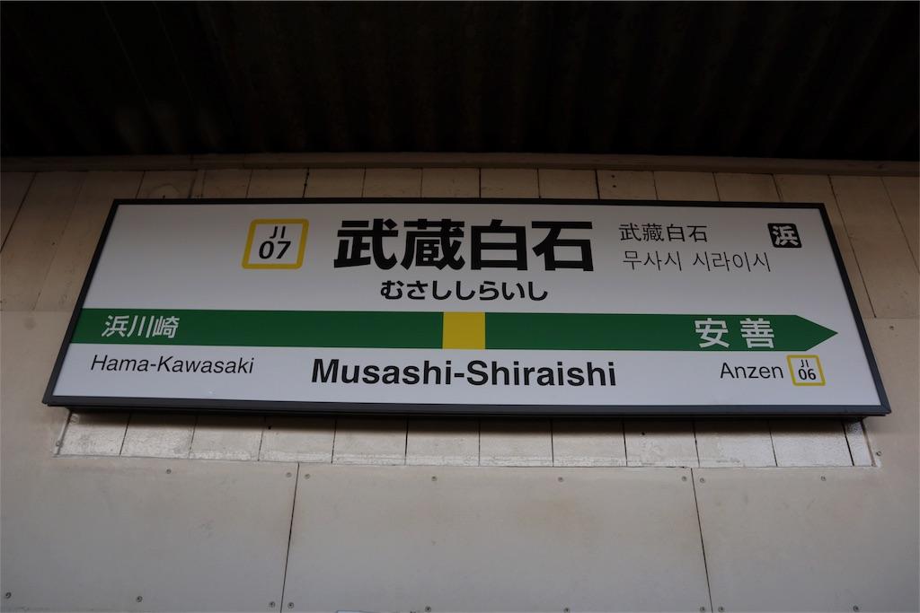 f:id:chizuchizuko:20180213085552j:image