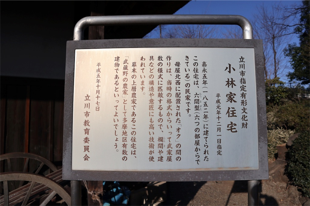 f:id:chizuchizuko:20180218212233j:image