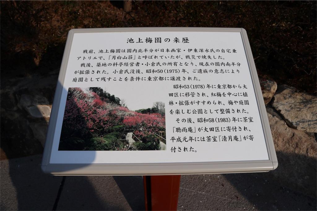 f:id:chizuchizuko:20180224200115j:image
