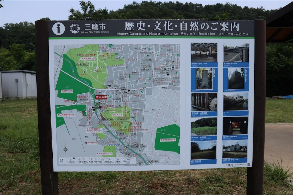 f:id:chizuchizuko:20180518210047j:image
