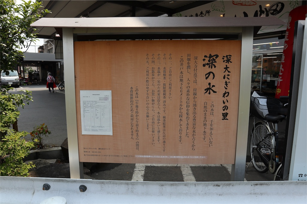 f:id:chizuchizuko:20180518210335j:image