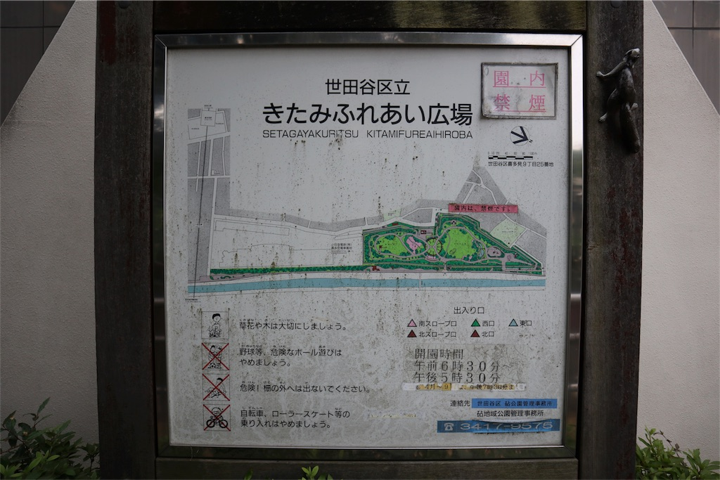 f:id:chizuchizuko:20180518213823j:image