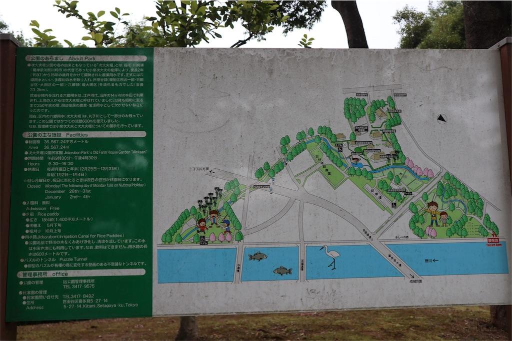 f:id:chizuchizuko:20180518214132j:image