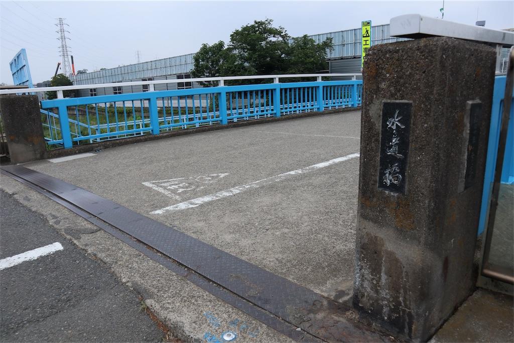 f:id:chizuchizuko:20180518214210j:image