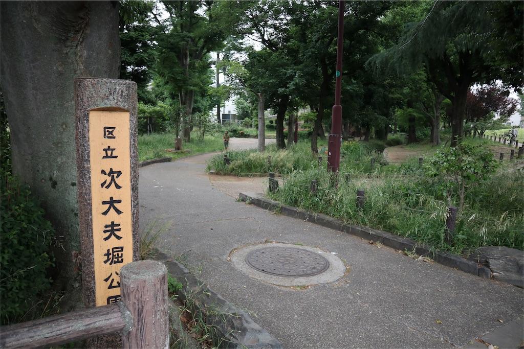 f:id:chizuchizuko:20180518214337j:image