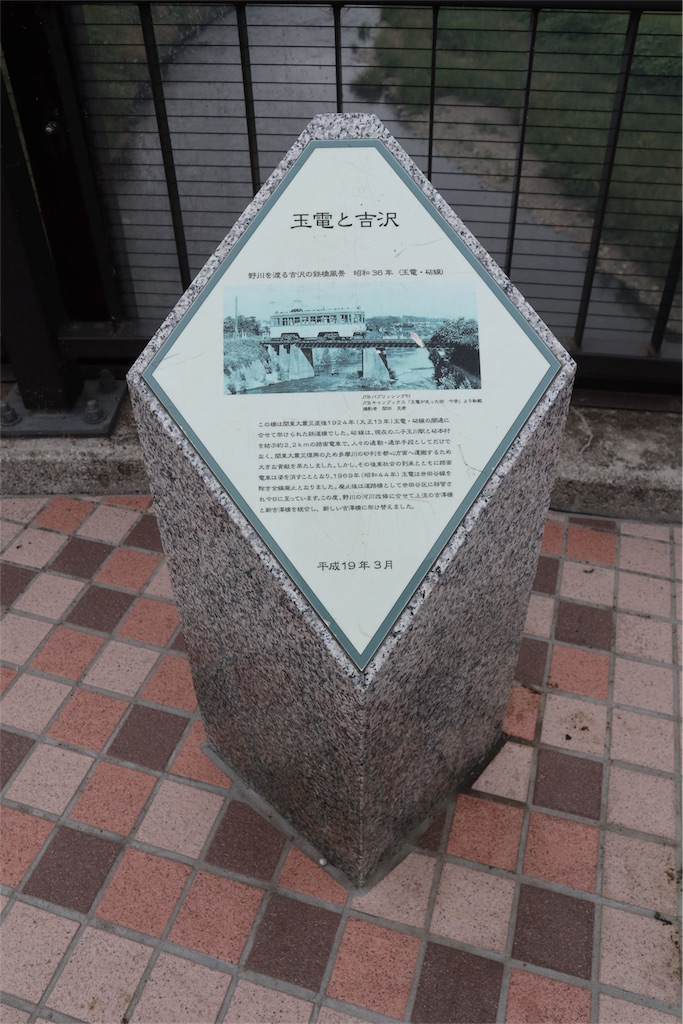 f:id:chizuchizuko:20180518214732j:image