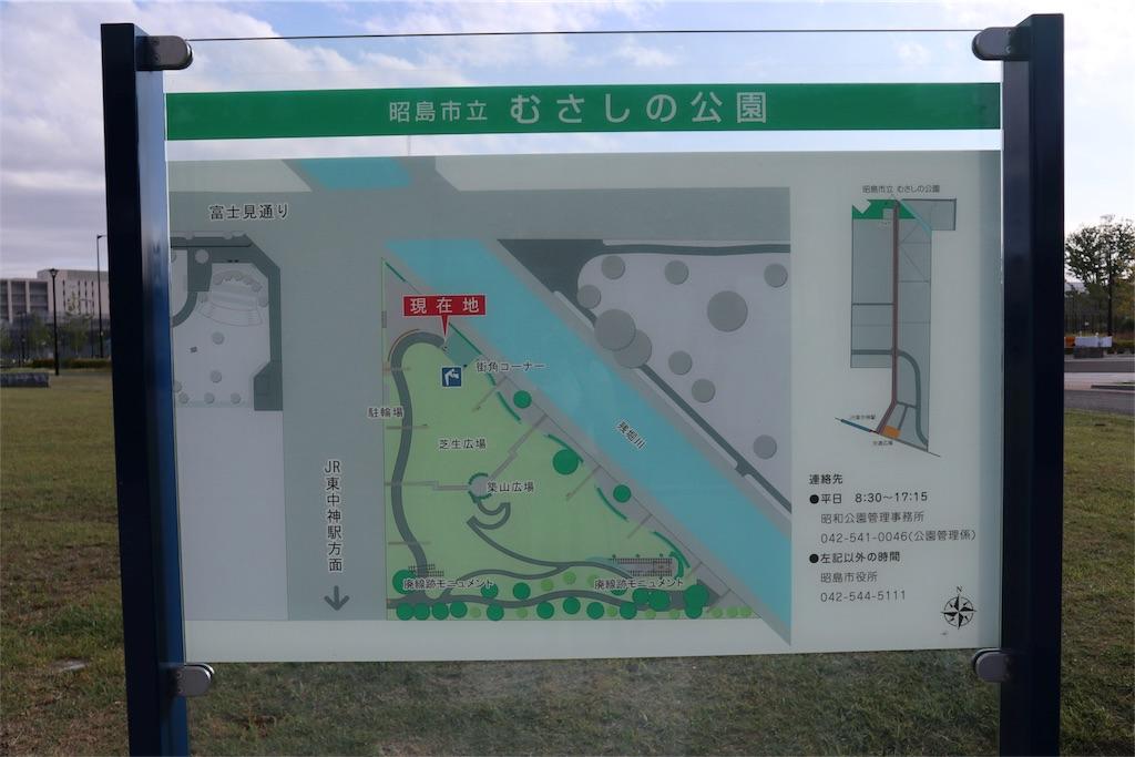 f:id:chizuchizuko:20180522134745j:image