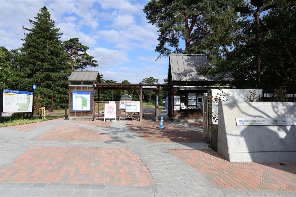 f:id:chizuchizuko:20180522135155j:image