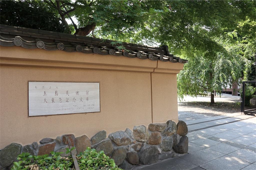 f:id:chizuchizuko:20180528103333j:image