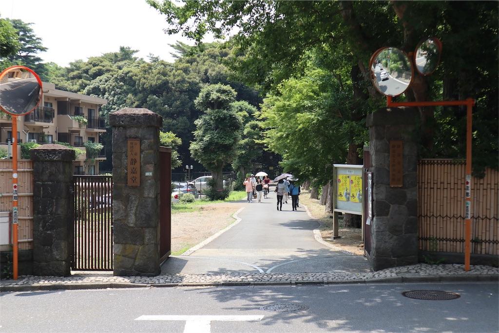 f:id:chizuchizuko:20180528103344j:image