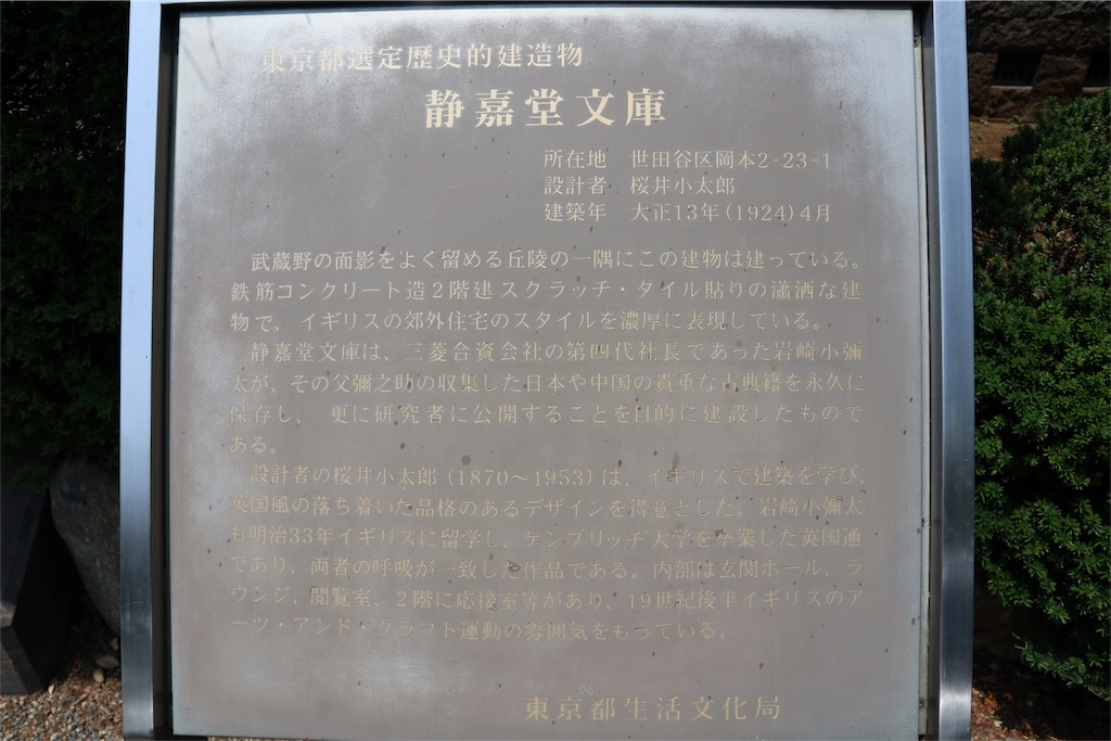 f:id:chizuchizuko:20180528103420j:image