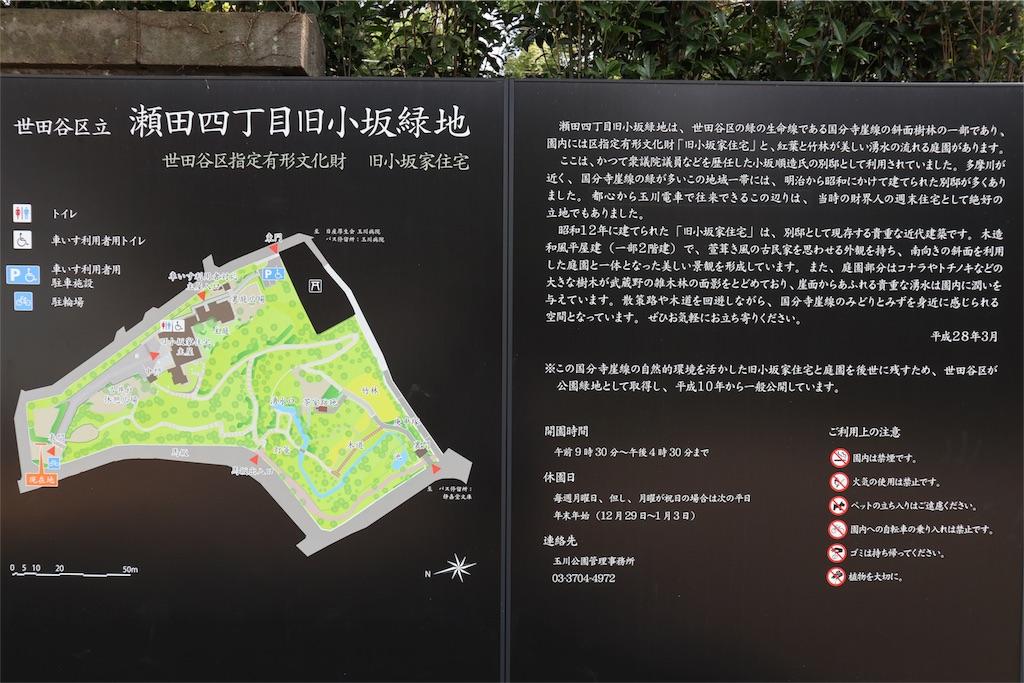f:id:chizuchizuko:20180528103445j:image