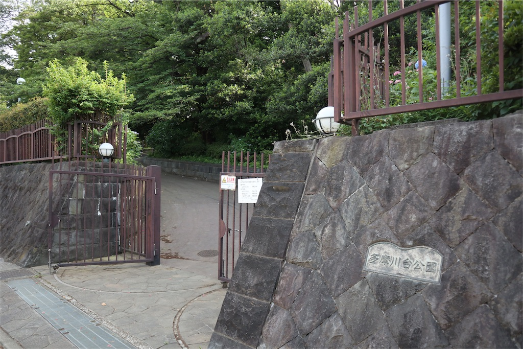 f:id:chizuchizuko:20180528103609j:image